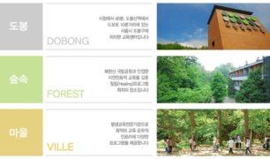 dobong forest ville